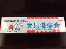 3 x Japan BABY MOPIKO Diaper Rash Prickly Heat Eczema Ointment 15g MPB