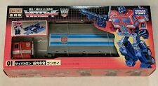 Takara Tomy Transformers G1 ENCORE 01 CONVOY OPTIMUS PRIME Reissue