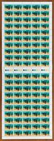 1980 Full Sheet 100 x 22c Cent Australia Stamps 'Life Be In It'  MNH