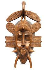 Art Africain Tribal - Masque Kpelie Senoufo - Senufo African Mask - 32,5 Cms +++