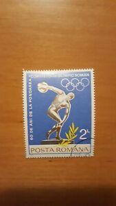 Rumänien  Olympia 1974  60 Jahre NOK  Mi  3240  gestempelt