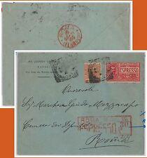 53495 - REGNO - Storia Postale: ESPRESSI su BUSTA con raro annullo ROMA 1925