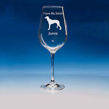 More details for saluki dog lover gift personalised hand engraved fine quality wine glass