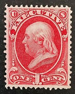 US Stamps, Scott O10 1c Franklin 1873 Executive 'Official Stamp'  VF M/NG