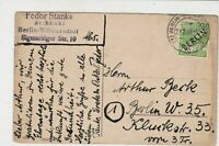 Germany 1949 Berlin Overprint Architect Slogan Chick Picture Stamps Card Rf24030
