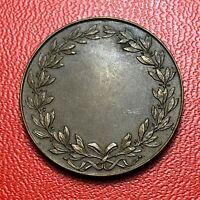 #3922 - RARE - Médaille à identifier - FACTURE