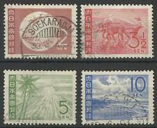 JAPAN 1943 OCCUPATION OF THE DUTCH EAST INDIES (JAVA)  VICTORY SET USED
