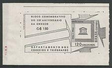 Brésil. 1966. 25ème Anniv de U.N.E.S.C.O. Miniature Feuille SG: MS1152.
