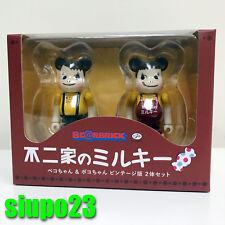 Medicom 100% Bearbrick ~ Fujiya Milky Peko Chan Be@rbrick Vintage Ver 2pcs