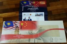 FREE Poster Malaysia China 40 Years Diplomatic 2014 empty folder autographed