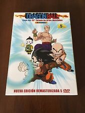 DRAGON BALL BOX 5 SAGA TORNEO ARTES MARCIALES 5 DVD 20 EPS INTEGRA REMASTERIZADA