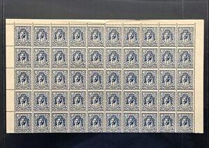 TRANS JORDAN 1942 15m BLUE LITHO SG228 BLOCK OF 50 (MNH) HIGH C.V £1,350/-