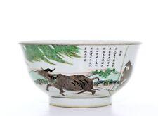 A Fine Chinese Famille Verte Porcelain Bowl