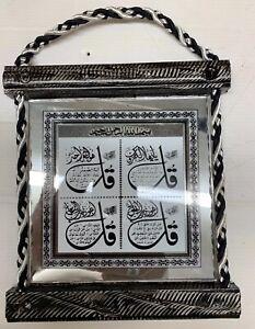4kul Islamic Hanging Rope