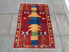 Vintage Traditional Hand Made Oriental  Red Wool Small Gabbe Rug 125x86cm