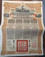 China 1913 Chinese Reorganisation 20 Pounds Gold Coupons NOT CANCELLED Bond DAB
