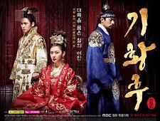 DRAMA - KOREA - EMPRESS KI - DVD BOX-SET