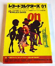 MILES DAVIS On The Corner RECORD COLLECTORS MAGAZINE JAPAN 01/2008 Funk Jazz