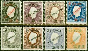 Macau China 1894 Set of 8 SG75-83 Fine & Fresh Mint Ex 3a