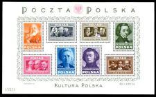 POLEN 1950 BLOCKA10 ** POSTFRISCH GROSZY KULTURSPENDEBLOCK geprüft(S9261