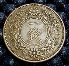 Ancient Japan Taisho Dynasty Year 10(1921) One Sen coin, (plus FREE 1 coin)#D459