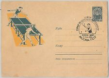59881 - USSR - POSTAL HISTORY: STATIONERY COVER 1962 -  PING PONG Table Tennis