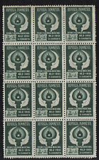 INDONESIA 1951 ASIATIC SPORTS FESTIVAL EMBLEM BLOCK OF 12 MINT WITHOUT GUM