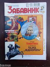Tintin -  le secret de la licorne en SERBE (alphabet cyrillique) - 2005  - RARE!