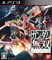 USED PS3 PlayStation 3 Mobile Suit Shin Gundam Musou 42297 JAPAN IMPORT