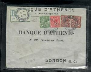 BRITISH LEVANT COVER (PP2912B) 1919 4 GB STAMPS COVER ANTIQUE OVER 100 YEARS OLD