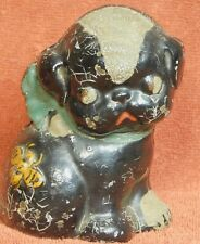 Vintage PUPPO Puppy Dog Bank 1920 OLD PAINT Figure HUBLEY Boston Terrier Antique