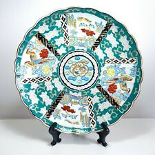 More details for vintage japanese gold imari hand painted plate - 20th century, green, dragon