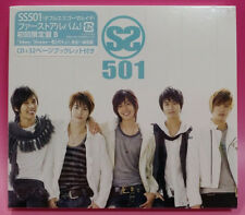 CD+Booklet SS501 Japan Self Title Album NEW