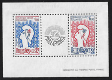 France Stamps -Souvenir Sheet of 2 -1982, ʺPhilexFrance 82: Marianneʺ #1821 -MNH