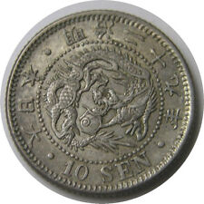 elf Japan 10 Sen Mutsuhito Yr 25 1892 Silver Dragon