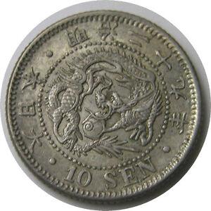elf Japan 10 Sen Mutsuhito Yr 29 1896 Silver  Dragon