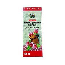 Wild harvested Rhodiola Quadrifida Tincture Altai Red Brush  Красная щетка