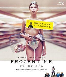 Cashback (Frozen Time) [Import-Japan Region A Blu-ray]