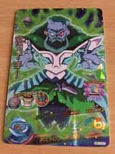 Carte Dragon Ball Z DBZ Dragon Ball Heroes Galaxy Mission Part 10 #HG10-57 SRare