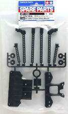 Tamiya 51368 RC DF03-Ra N Parts (Body Mount) For 58417/58430/58440/58446/58459