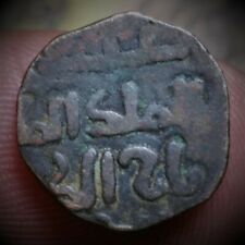 Unresearched Ancient Coin