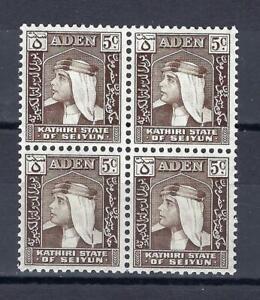 Aden Kathiri state 1954 Sc# 29 Sultan Hussein British colony block 4 MNH