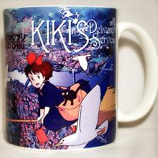 Kiki's Delivery Service - Coffee Mug - Miyazaki - Studio Ghibli - totoro