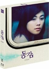 [Blu-ray] Ditto / 同感 (2000) Ji-tae Yu, HaNeul Kim *NEW