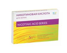Nicotinic acid hair. Stimulates strengthens the hair. 10 ampoules x 5 ml