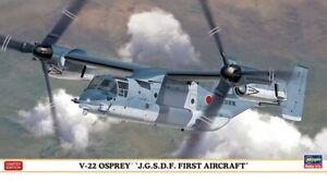 "Hasegawa 1/72 V-22 Osprey ""J.G.S.D.F. First Aircraft"""