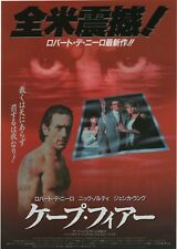 Cape Fear 1991 Martin Scorsese Chirashi Movie Flyer Poster B5 Japan