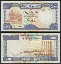 YEMEN ARAB REPUBLIC - 500 Rials 1997 Pick 30 UNC