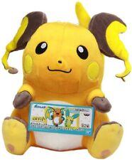 Pokemon Maravilloso Peluche Raichu 25cm Suave Texto Original En BANPRESTO