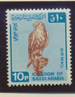 Saudi Arabia Stamp Scott #C98, Mint Never Hinged